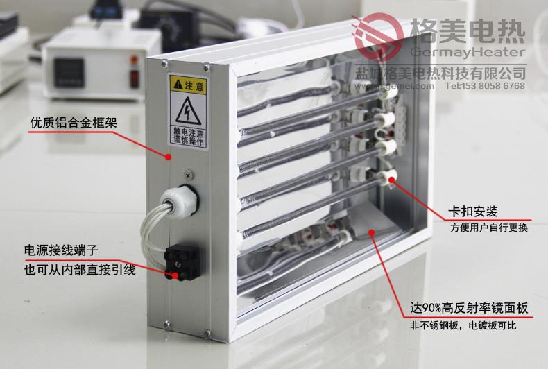 远红外电热辐射器温控器接线图